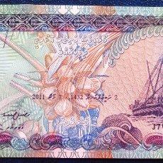Billetes extranjeros: MALDIVAS BILLETE DE 5 RUFIYAA DEL 2011 S/C. Lote 173050090