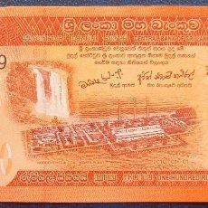 Billetes extranjeros: SRI LANKA CEYLON BILLETE DE 100 RUPIAS DEL 2010 S/C. Lote 173050169