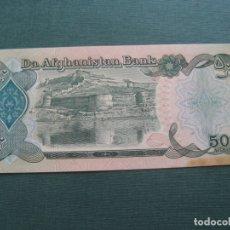 Billetes extranjeros: BILLETE DE AFGANISTAN, 500 AFGANIS. Lote 173084167