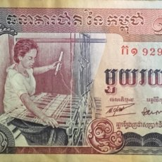 Billetes extranjeros: CAMBODIA BILLETE DE 100 RIELS AÑO 1973 PK15A XF. Lote 173192778