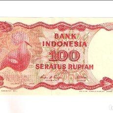 Billetes extranjeros: BILLETE DE 100 RUPIAS DE INDONESIA DE 1984. EBC. WORLD PAPER MONEY-122A (BE213). Lote 173218058
