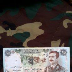 Billetes extranjeros: BILLETE DE IRAK. Lote 173467050