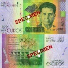Billetes extranjeros: CAPE VERDE 500 (SPECIMEN) ESCUDOS FROM 2014, P72S, UNC. Lote 173507205