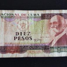 Billetes extranjeros: BILLETE CUBA DIEZ 10 PESOS AÑO 1991, FUERA DE CIRCULACIÓN. Lote 173799557