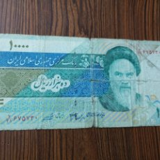 Billetes extranjeros: A3. 38. BILLETE INTERNACIONAL. CENTRAL BANK OF THE ISLAMUÑIC REPUBLIC OF IRAN. 10000 RIALS. Lote 173867167