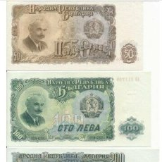 Billetes extranjeros: BULGARIA 50,100,200 LEVA 1951 BANCO NACIONAL PREFIX AA S/Nº X17799 UNC. 3 PIEZAS. Lote 173909155