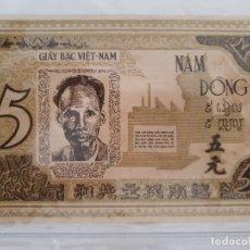 Billetes extranjeros: BILLETE VIET NAM 5 NAM DONG. Lote 173914260