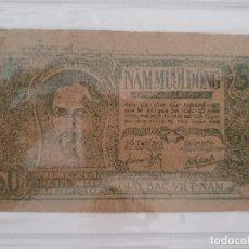 Billetes extranjeros: BILLETE VIET NAM 50 NAM MUOI DONG. Lote 173914363