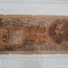 Billetes extranjeros: BILLETE VIET NAM DAN CHU CONG HOA 200 HAI TRAM DONG. Lote 173914915