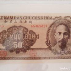Billetes extranjeros: BILLETE VIET NAM DAN CHU CONG HOA 50 NAM MUOI DONG. Lote 173915525