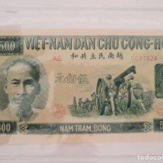Billetes extranjeros: BILLETE VIET NAM DAN CHU CONG HOA 500 NAM TRAM DONG. Lote 173915960