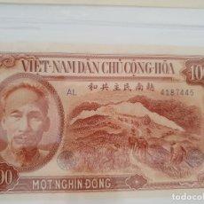 Billetes extranjeros: BILLETE VIET NAM DAN CHU CONG HOA 1000 MOT NGHIN DONG. Lote 173916110