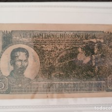 Billetes extranjeros: BILLETE VIET NAM DAN CHU CONG HOA 5 NAM DONG. Lote 173916248