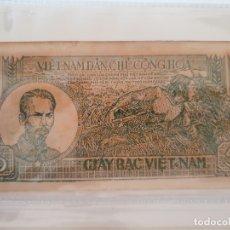 Billetes extranjeros: BILLETE VIET NAM DAN CHU CONG HOA 5 NAM DONG. Lote 173916434