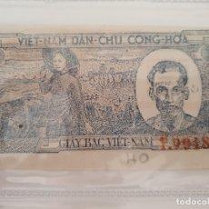 Billetes extranjeros: BILLETE VIET NAM DAN CHU CONG HOA 1 MOT DONG. Lote 173916878