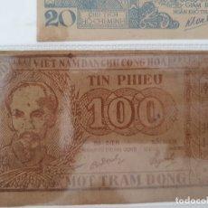 Billetes extranjeros: BILLETE VIET NAM DAN CHU CONG HOA 100 MOT TRAM DONG. Lote 173917167