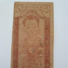 Billetes extranjeros: BILLETE VIET NAM 5 NAM DONG. Lote 173917340
