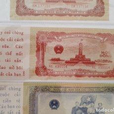 Billetes extranjeros: BILLETE VIET NAM 1 MOT DONG. Lote 173917810