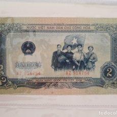 Billetes extranjeros: BILLETE VIET NAM 2 HAI DONG. Lote 173918154