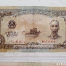 Billetes extranjeros: BILLETE VIET NAM 5 NAM DONG. Lote 173918217