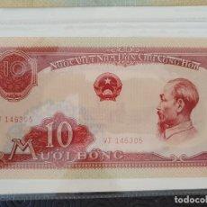 Billetes extranjeros: BILLETE VIET NAM 10 MUOI DONG. Lote 173918398