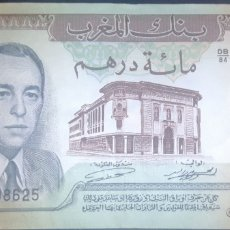 Billetes extranjeros: MARRUECOS 100 DIRHAMS 1970. PICK 59. Lote 173987612