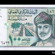 Banconote internazionali: OMAN 100 BAISA 1995 PICK 31 SC UNC. Lote 206807835