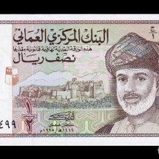 Banconote internazionali: OMAN 1/2 RIAL SULTAN QABOOS BIN SA'ID 1995 PICK 33 SC UNC. Lote 199580423