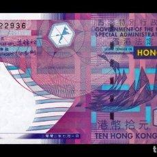 Billetes extranjeros: HONG KONG GOVERNMENT OF THE HONG KONG 10 DOLLARS 2002 PICK 400A SC UNC. Lote 185965810