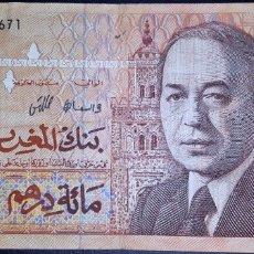 Billetes extranjeros: MARRUECOS 100 DIRHAMS 1987. PICK 62B.. Lote 174021359