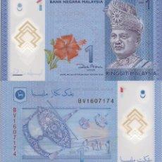 Billetes extranjeros: MALASIA - MALAYSIA - 1 RINGGIT 2012 - POLIMERO - S / C - MIRE MIS OTROS LOTES Y AHORRE GASTOS. Lote 174080854