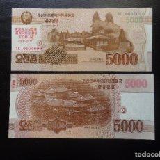 Billetes extranjeros: COREA DEL NORTE - 5000 WON (SPECIMEN) - AÑO 2013 - 100 AÑOS NACIMIENTO DE KIM IL SUNG - S/C. Lote 174082125