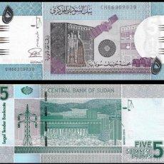 Billetes extranjeros: SUDAN - 5 SUDANESE POUNDS - AÑO 2015 - S/C. Lote 174082459