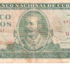 Billetes extranjeros: BILLETE DE CUBA DE 5 PESOS DE 1972 CIRCULADO ANTONIO MACEO. Lote 174102875