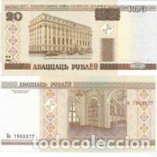 Billetes extranjeros: BIELORRUSIA 20 RUBLOS 2000 PICK 24 SC - UNC. Lote 189673527