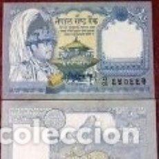 Billetes extranjeros: NEPAL 1 RUPIA 1991 P-37 UNC. Lote 174419517