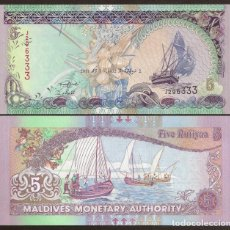 Banconote internazionali: MALDIVAS. BONITO 5 RUFIYAA 2011. S/C. VELEROS. VELA.. Lote 208850847