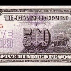 Billetes extranjeros: FILIPINAS OCUPACIÓN JAPONESA 500 PESOS 1945 PICK 114B SC UNC. Lote 174487733