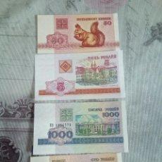 Billetes extranjeros: LOTE DE 4 BILLETES DE VARIOS PAÍSES. Lote 174975507