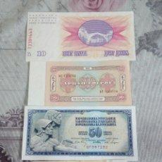 Billetes extranjeros: LOTE DE 4 BILLETES DE VARIOS PAÍSES. Lote 174975753