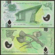 Billetes extranjeros: PAPUA. 2 KINA (20)14. S/C. POLIMERO.. Lote 195149721