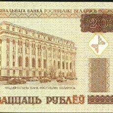 Billetes extranjeros: CMC BIELORUSIA (BELARUS) 20 RUBLOS 2000 (2001) PICK 33 SC CONMEMORATIVO. Lote 175062984