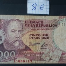 Billetes extranjeros: COLOMBIA 5000 MIL PESOS 1993. Lote 175124394