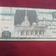 Billetes extranjeros: 5 POUNDS. EGIPTO. Lote 175154880