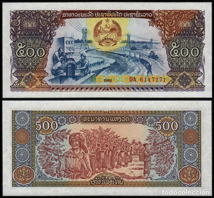 - 150 x 68 mm 1988-2015 BEAUTIFUL UNC BANKNOTE: 500 Kip LAOS ND - Pick-31a