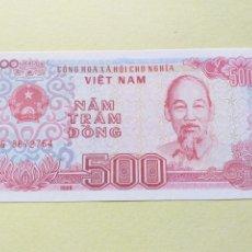 Billetes extranjeros: BILLETE VIETNAM 500 DONG S/C PLANCHA. Lote 175236219