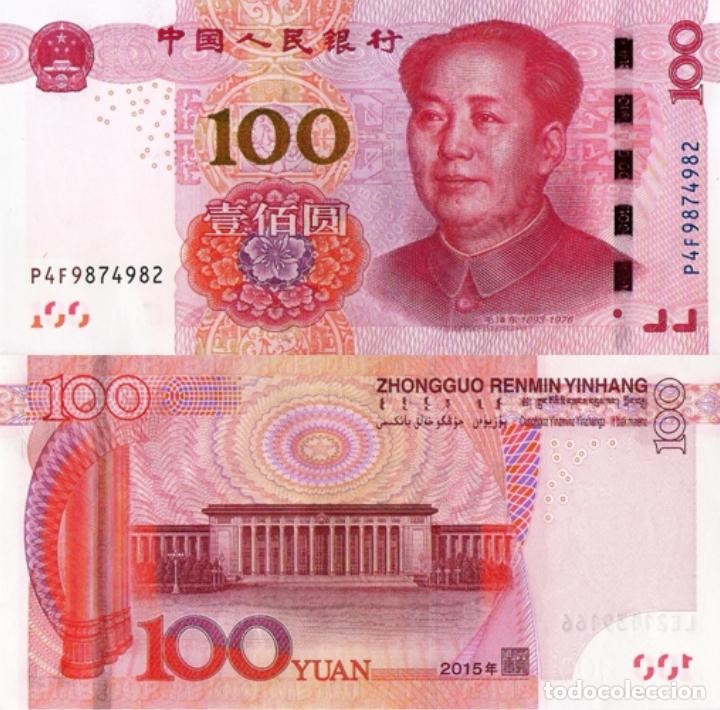 CHINA ,100 YUAN 2015, P909, UNC (Numismática - Notafilia - Billetes Extranjeros)
