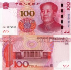 Billetes extranjeros: CHINA ,100 YUAN 2015, P909, UNC. Lote 194333561
