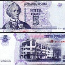 Billetes extranjeros: TRANSNISTRIA - 5 RUBLOS - AÑO 2007 (2012) - S/C. Lote 175334309