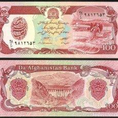 Billetes extranjeros: AFGHANISTAN - 100 AFGHANIS - AÑO 1979 (EH 1358) - S/C. Lote 175334419
